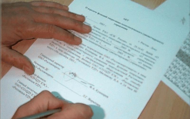 Заказчик не подписывает акт